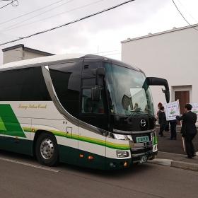アイラブバス