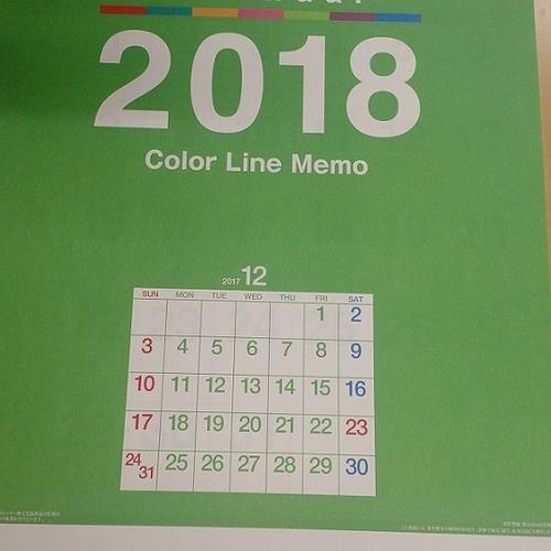 2018カレンダーだな。