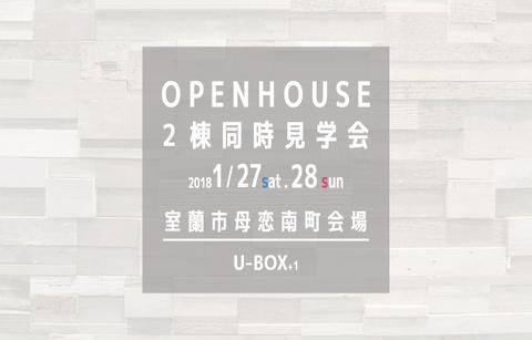 [ 公開終了 ] U-BOX + 1