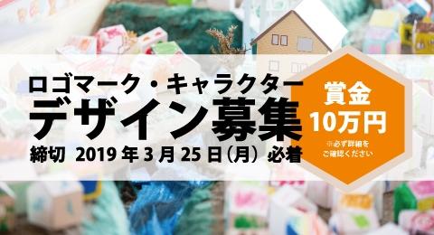 【FC用】ロゴマーク・キャラクターデザイン募集