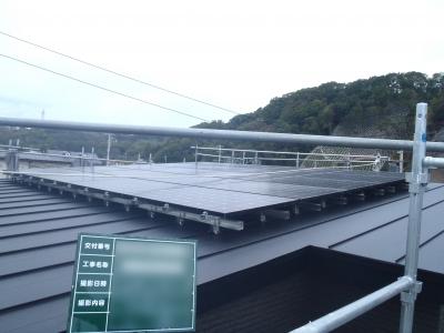 太陽光設置工事